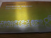 20140928_074520