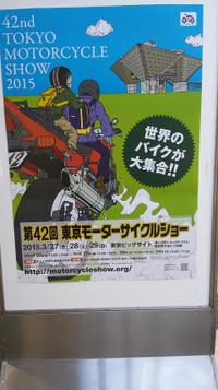 20150327_150216