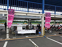 20150524_091538