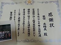 20150528_101843