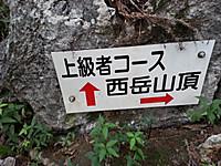 20150715_061926