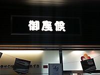 20150718_170214
