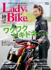 Lb_059_magazine_img360x489_2