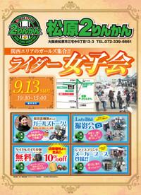 Lb_matsubara_event