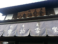 20150927_163111