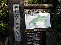 20151209_142603