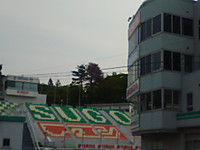 Kimg1290