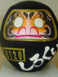 Kimg1846