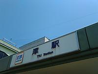 Kimg2411