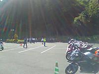 Kimg3053