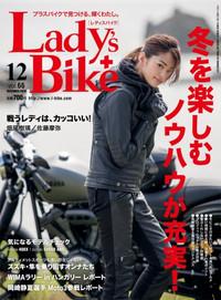 Lb_066_magazine_img360x488