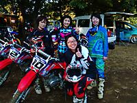 Kimg3397