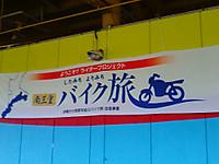 Kimg3658