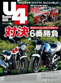 U4_061_magazine_img360x488