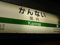 Kimg5824_2