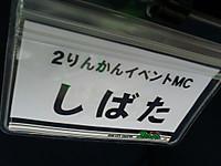 Kimg5225