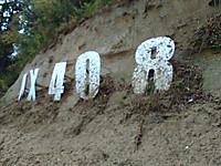 Kimg7599