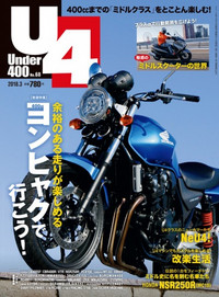 U4_068_magazine_img360x488