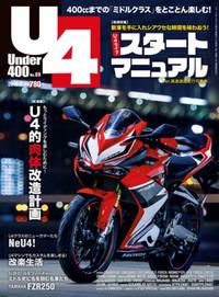 U4_069_magazine_img360x488
