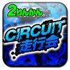 Circuiticon