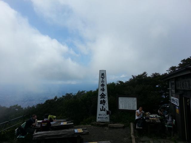 移動がてら山に登ってきました!