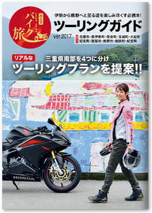 2017_cover